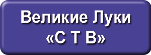 ТВ-ком